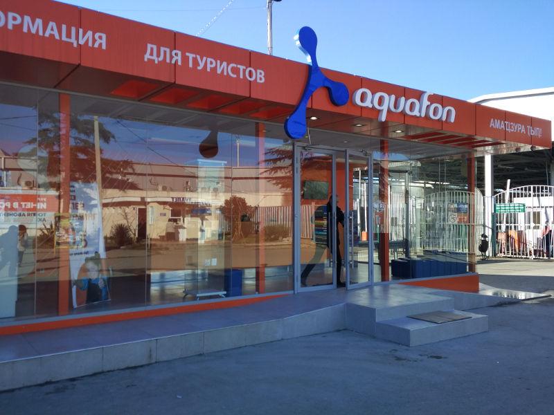 Сотовая связь и роуминг в Абхазии