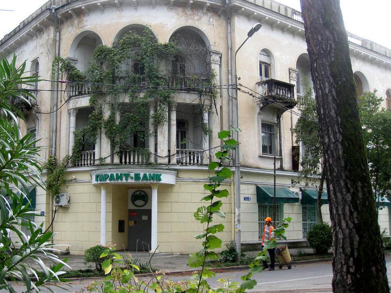 Банки и банкоматы Абхазии
