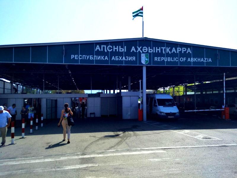 Граница с Абхазией