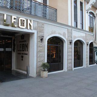 Ресторан Леон
